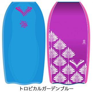 V-Body Boards SP-PRO IV 2021モデル トロピカルガーデンブルー