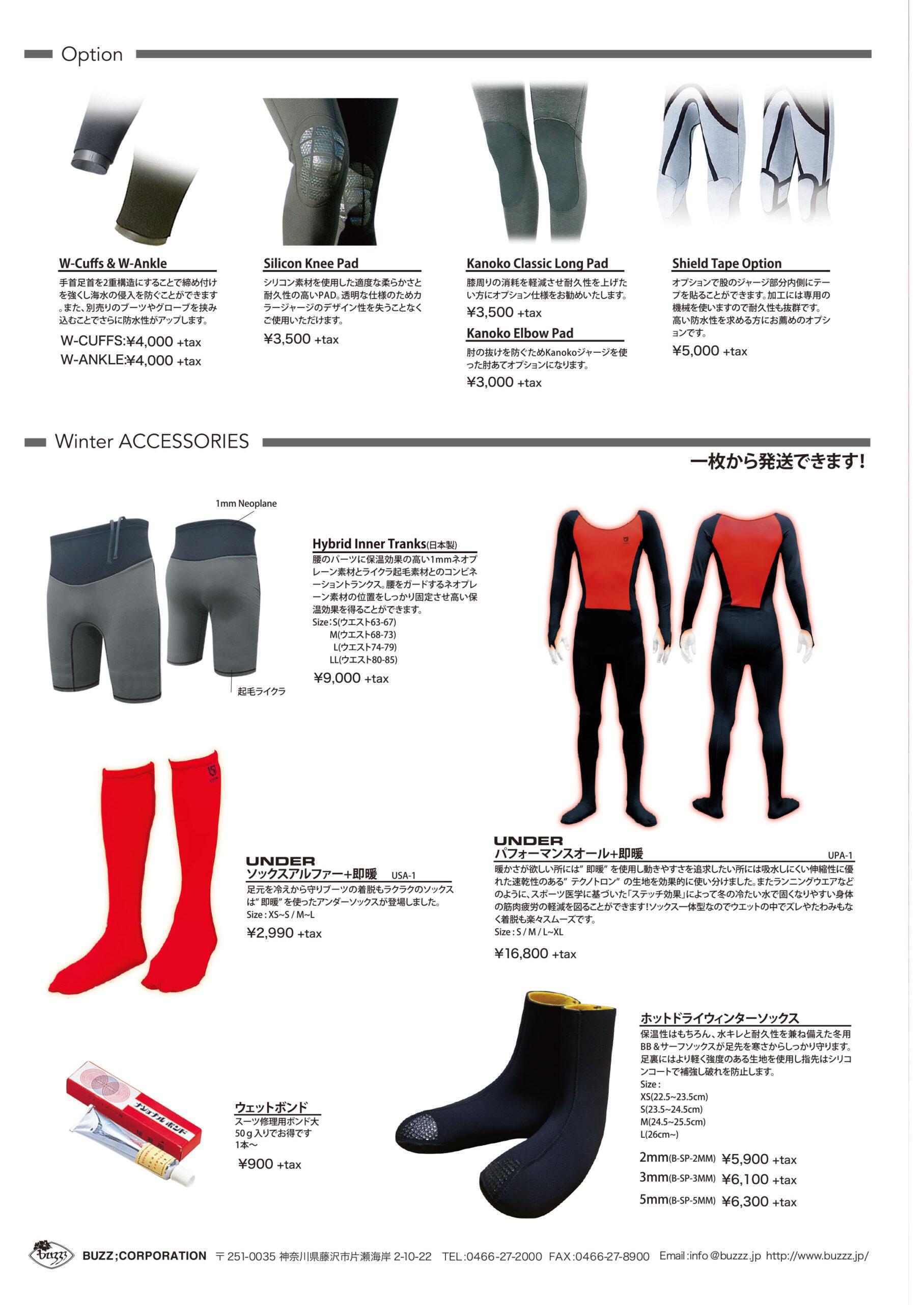 eau-bbs-catalog-5