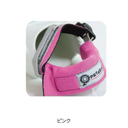 pride.m BB 用フィンガード ピンク