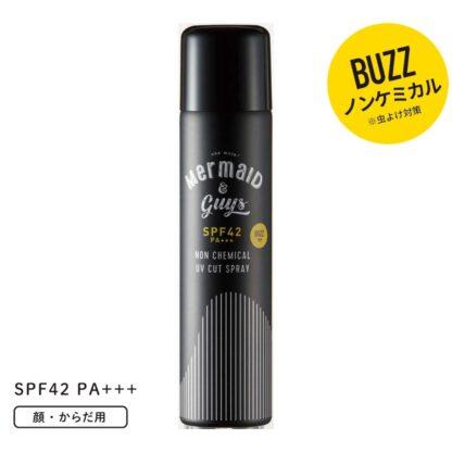 uv-cut-spray-buzz